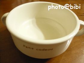100円食器スープ皿