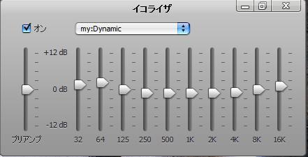 iTunes イコライザ1