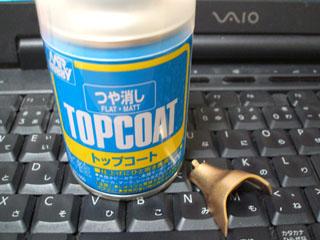 080304topcoat