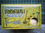 黄金発見! 2