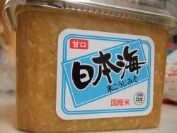 2005_1115inugao0443.jpg