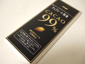 2006_0414inugao1140.jpg
