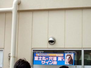 2006_0625inugao1715.jpg