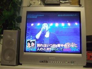 2006_0726inugao1957.jpg