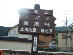 2006_0821inugao2157.jpg
