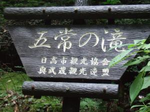 2006_0821inugao2166.jpg