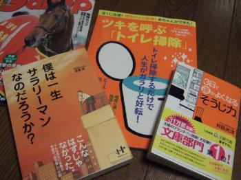 2006_1212inugao1997.jpg