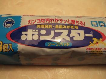 2007_0505inugao1657.jpg