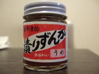 2007_0521inugao1493.jpg