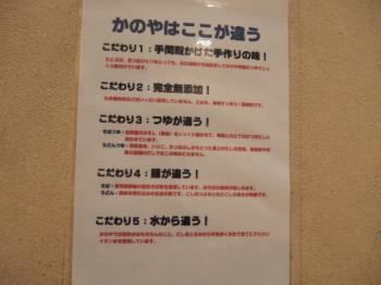 2008_0127pet0005.jpg