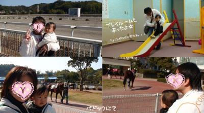 20080301 高知競馬にて