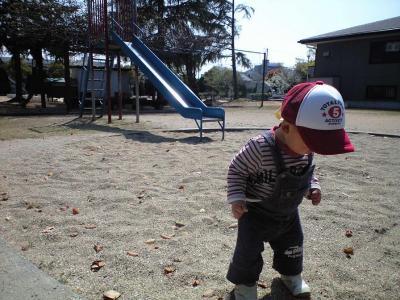 公園にて 20080408