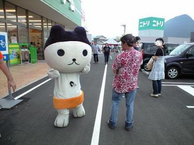 OH!くん @XYZ丸亀 20080629