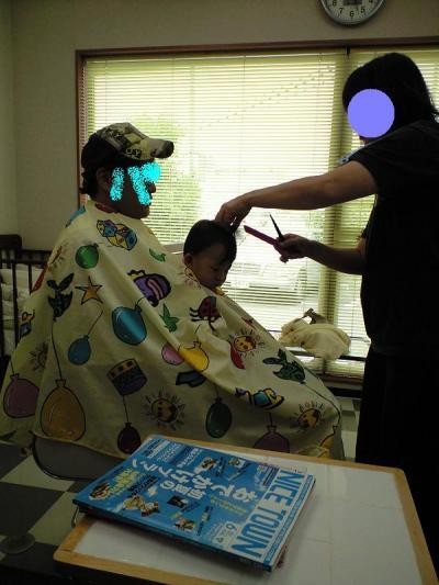 初めての美容院★ 20080628