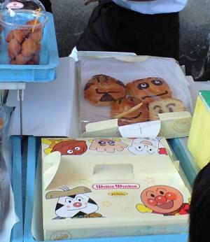 アンパンマンのパンset 20081011きしゃぽっぽまつり