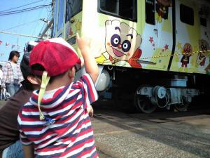 「あっ!!」 クリームパンダ号 20081011 きしゃぽっぽまつり