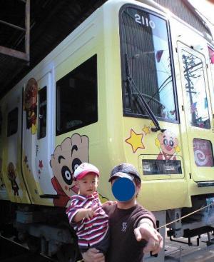 クリームパンダ号 20081011 きしゃぽっぽまつり
