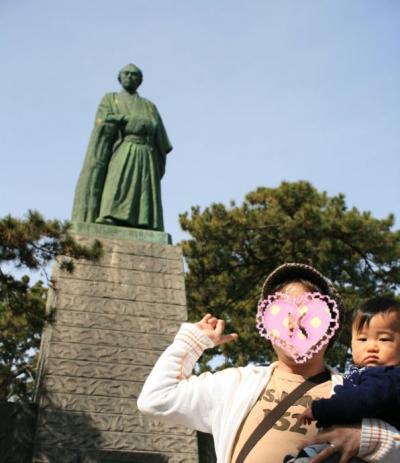 龍馬像と @桂浜