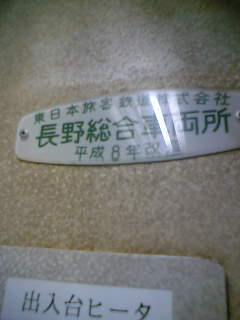 20060317181415