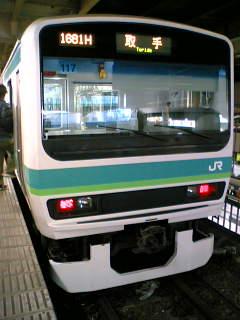 20060320211330