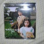 「七里香」のCD