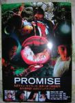 「PROMISE」ビジュアルブック