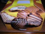 ロイズのポテトチップスチョコレート