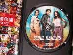 「ソウル攻略」DVD