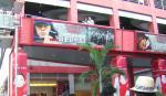 台北101ショッピングセンター2