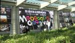 東京国際映画祭ポスター