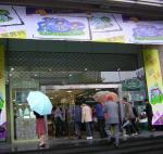 杭州デパート