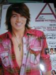 ワッツイン ビクトリアルA Vol.3