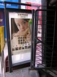 「それでも生きる子供たちへ」ポスター