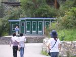 九寨溝トイレ