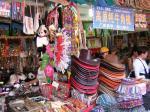 チベット民族文化村2