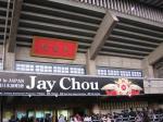 ジェイ・チョウ武道館コンサート
