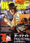 「DVD VISION」