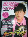 「JuniorScreen vol.17」