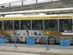 スターワールドホテル・バス2