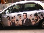 スターワールドホテル広告付きタクシー1