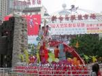 深圳・東門