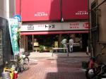 新宿歌舞伎町5