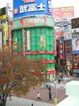 新宿東南口風景