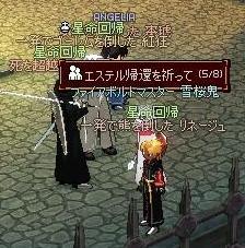 PT 名が泣かせる(つД`)