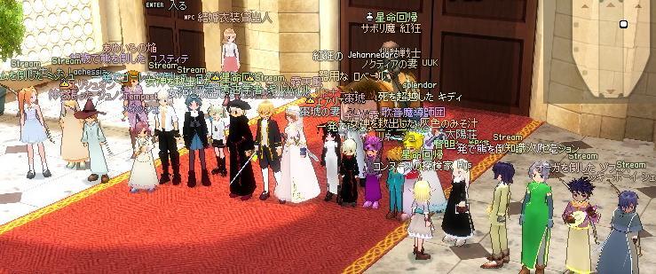 キル君結婚おめでとう
