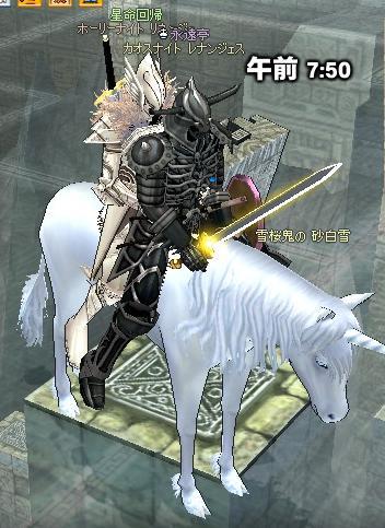 雪さんの馬に重そうな二人