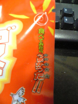 hanakuso2.jpg
