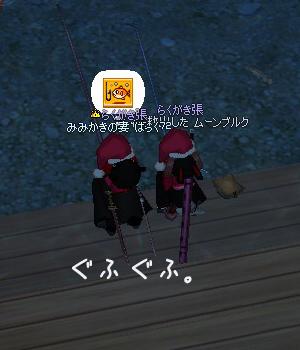 ひたすら釣り釣り釣り