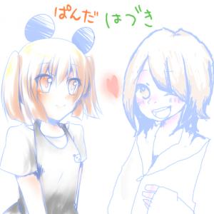 ぱんだと合作2
