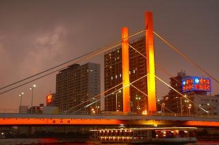 2008.10.14 194